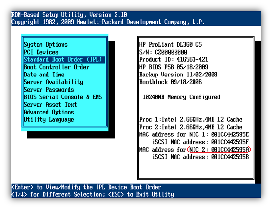 hyper v server 2008 r2 установка драйвера