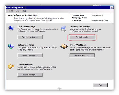 Установка Hyper-V Server 2008 R2 на серверную платформу HP ProLiant DL 360 G5 - Блог IT-KB