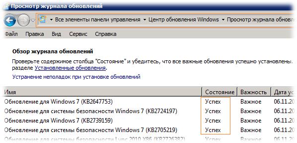 Sccm Развертывание Операционной Системы Драйверы