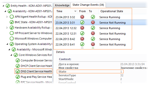 SCOM DNS Client service entered the stopped state