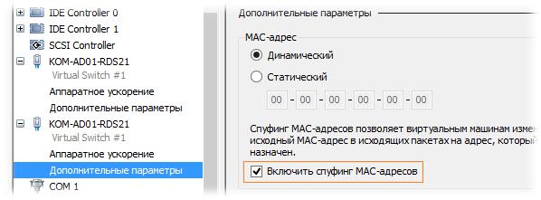 Remote desktop connection broker mac