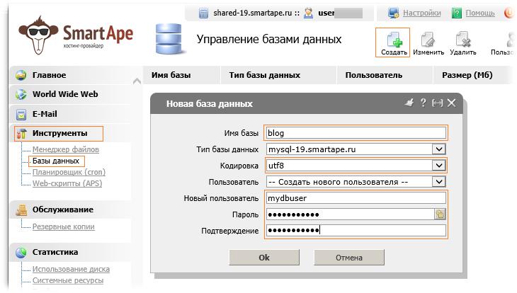 Найти фрагмент кода в файлах на хостинге