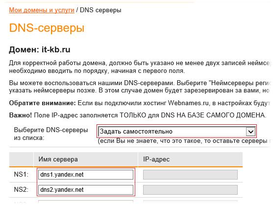 регистрация доменов inc