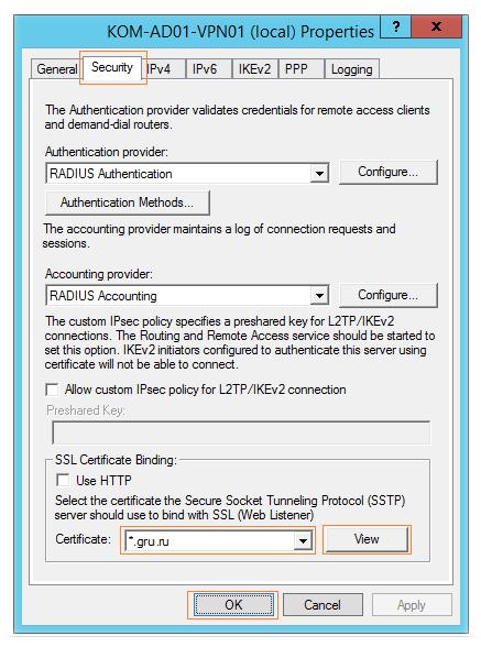 Centos vpn сервер и сертификаты как сделать сайт на блокноте html