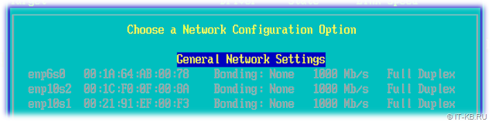 ESOS General Network Settings