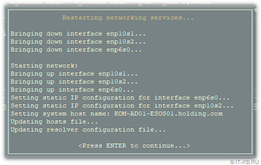 ESOS Restart networking