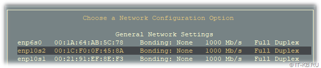 ESOS System - Network Settings
