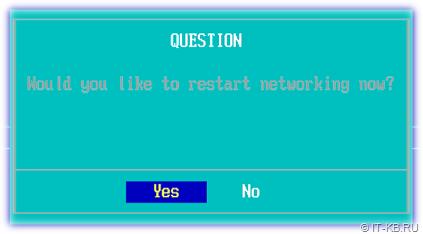 ESOS Network Restart