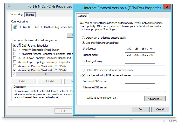 Windows Server iSCSI network interface settings