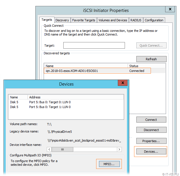 Windows Server iSCSI Initiator - Devices and MPIO