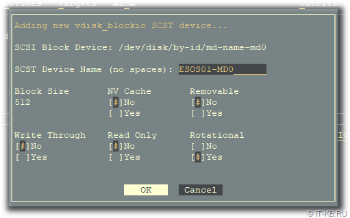 ESOS Devices - SCST Device