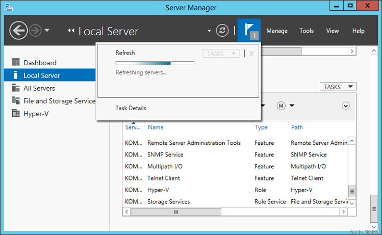 Server Manager Refresh