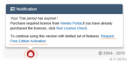 Vembu BDR License Activation
