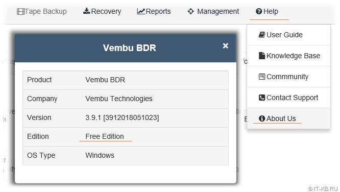Vembu BDR Edition Free