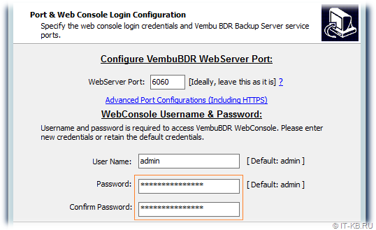 Vembu BDR Backup Server Installation WebServer Configuration
