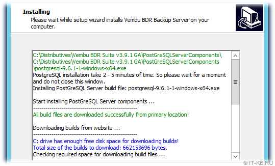 Vembu BDR Backup Server Installation Status