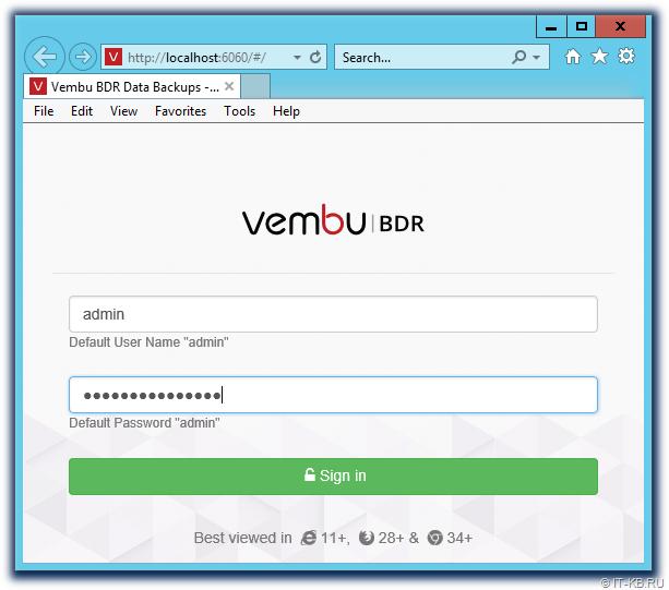 Vembu BDR Web Console Login Page