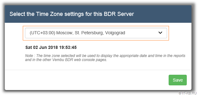 Vembu BDR Web Console Time Zone