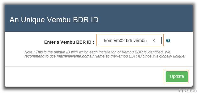 Vembu BDR ID
