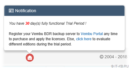 Vembu BDR Trial icon