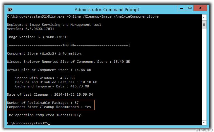 WinSxS Dism.exe Windows Component Analyze