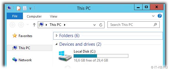 Fresh installed Windows Server 2012 R2 System Disk after Dism.exe Windows Component Cleanup
