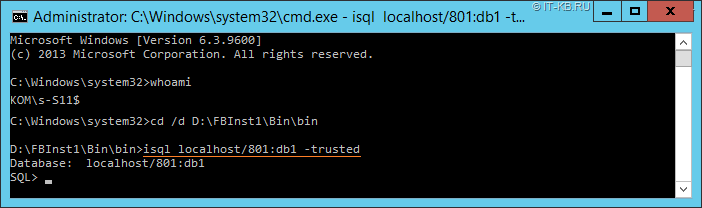 Connect to Firebird Database with isql tool and Windows trusted auth