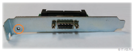 SAS Adapter ADP-7084-1 Bracket