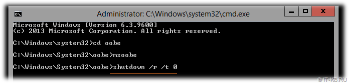 Reboot windows from command line