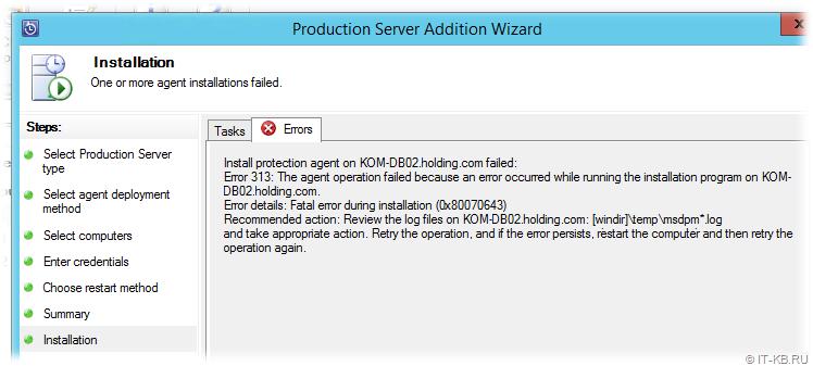 DPM Agent Installation Error 313 0x80070643