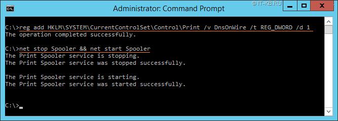 Add CNAME support on Print Server and restart Spooler service