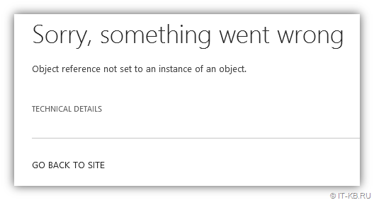 SharePoint error Object reference not set to an instance of an object
