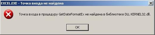 Error DLL entry point missing on Office 2010 in Wondows XP