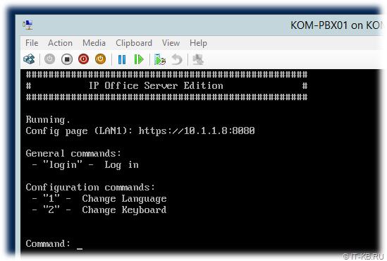 Avaya IP Office Server Hyper-V VM booted