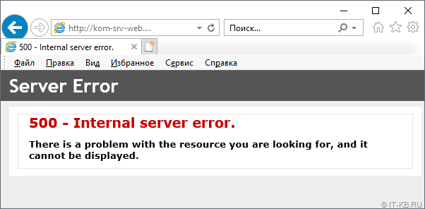 IIS error 500 - Intenal server error