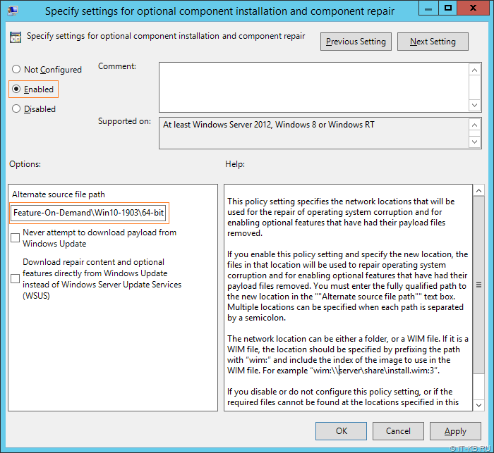 Group Policy - Specify settings for optional component installation and component repair