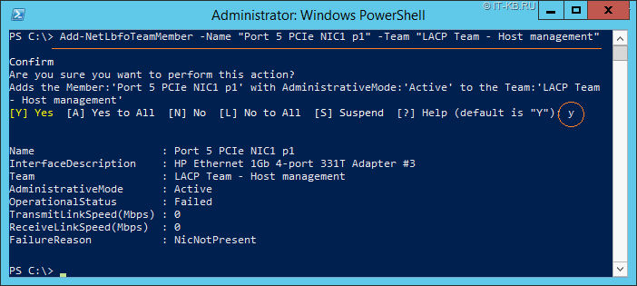PowerShell add NIC to Team