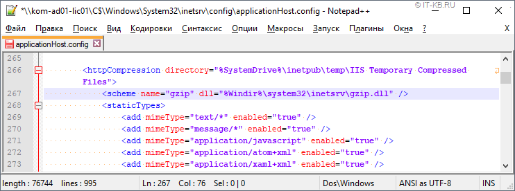 applicationHost.config gzip http compression