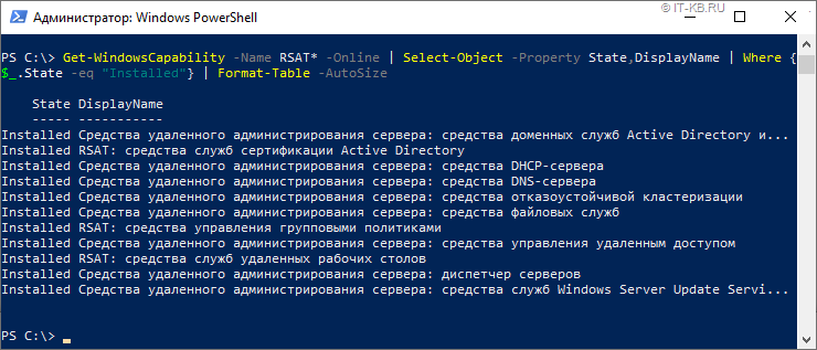 PowerShell Get-WindowsCapability where Installed