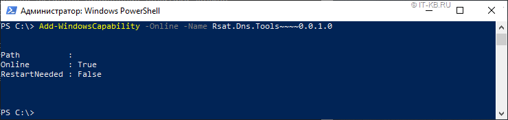 PowerShell install FOD in Windows 10