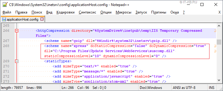IIS applicationHost.config Windows Update compression
