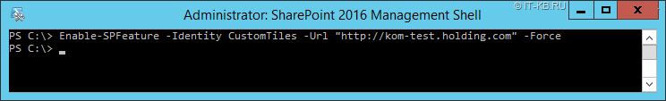 SharePoint 2016 Enable Custom Tiles