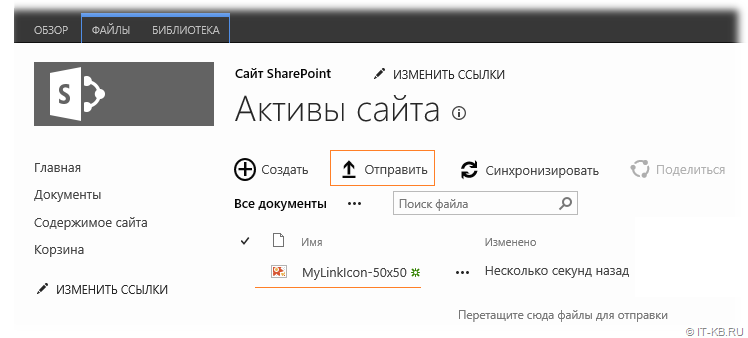 Edit Site Assest List in SharePoint