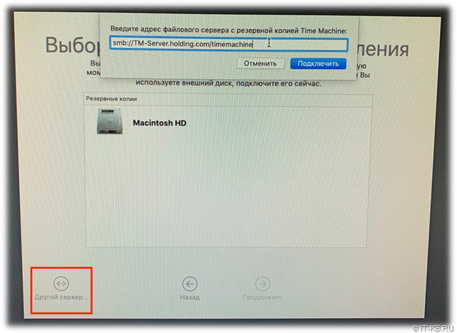 Select Time Machine in macOS Recovery