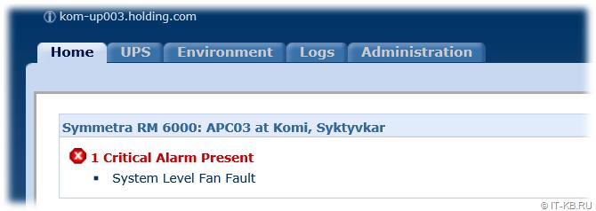 APC UPS NMC System Level Fan Fault