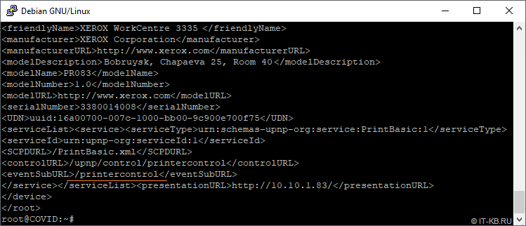 Get XML data from UPnP host vis HTTP request