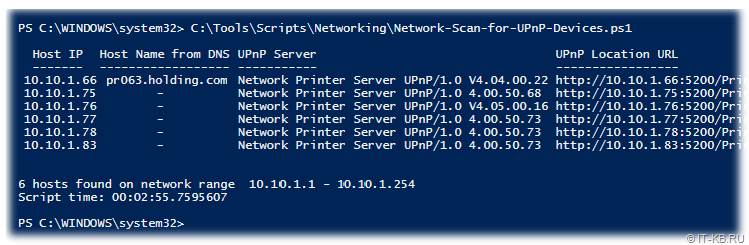 Get UPnP devices in network via PowerShell as Table