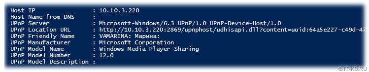 Get UPnP devices in network via PowerShell as List