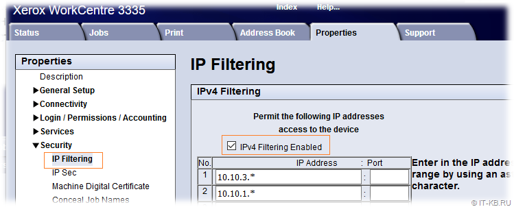 IP Filtering in Xerox WorkCentre 3335