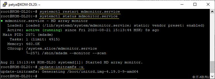 Start mdmonitor service in Debian Linux